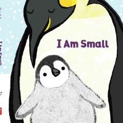 I am small cover image