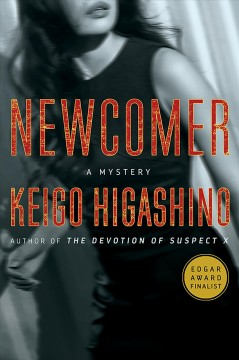 Newcomer : a mystery cover image