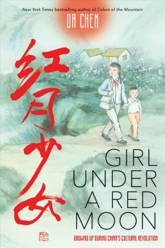 Girl under a red moon cover image
