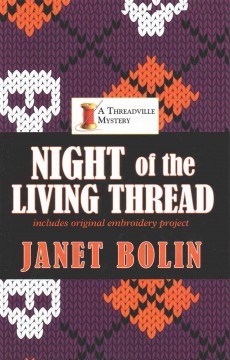 Night of the living thread cover image