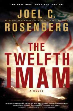 The twelfth Imam cover image