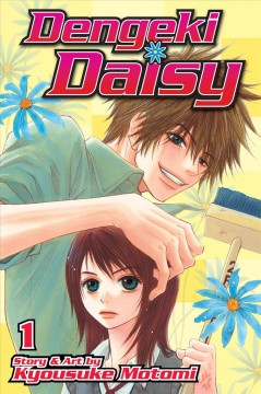 Dengeki Daisy. 1 cover image
