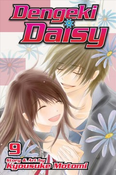 Dengeki Daisy. 9 cover image