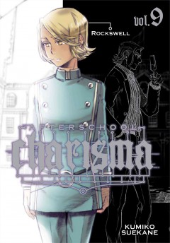 Afterschool charisma. 9, Rockswell cover image