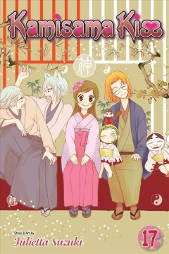 Kamisama kiss. 17 cover image