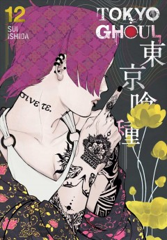 Tokyo ghoul. 12 cover image