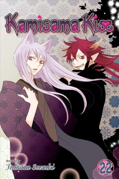 Kamisama kiss. 22 cover image