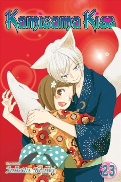 Kamisama kiss. 23 cover image