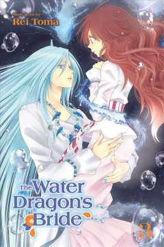 The water dragon's bride. 3 cover image