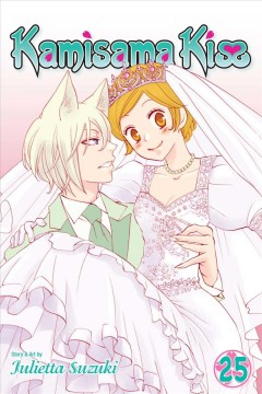 Kamisama kiss. 25 cover image