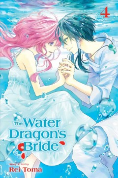 The water dragon's bride. 4 cover image