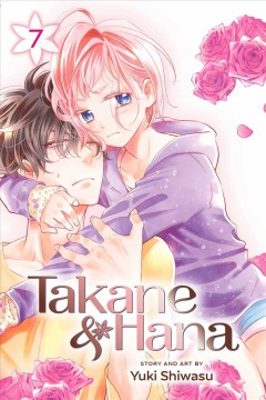 Takane & Hana. 7 cover image