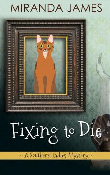 Fixing to die cover image