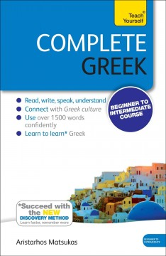Teach yourself Complete Greek cover image
