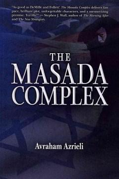 The Masada complex cover image