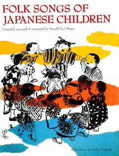 Folk songs of Japanese children cover image