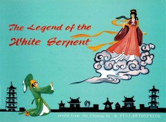 The legend of the white serpent cover image