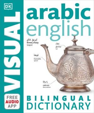Arabic-English bilingual visual dictionary cover image