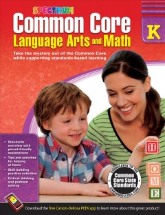 Common core language arts and math, K cover image