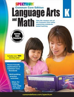Spectrum Language Arts and Math, Grade K cover image
