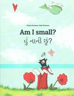 Hum nani chum? = Am I small? cover image