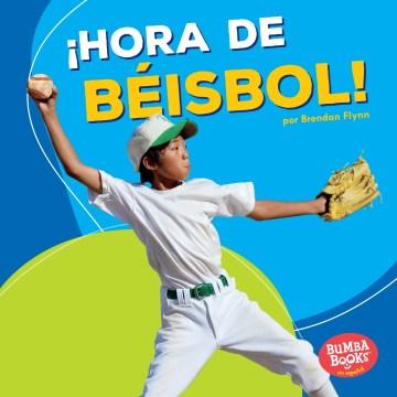 ¡Hora de béisbol! cover image