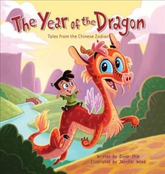The year of the dragon cover image