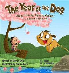 The year of the dog : tales from the Chinese zodiac cover image