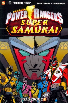Saban's Power Rangers super samurai. 2, Terrible toys cover image