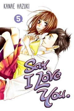 Say I love you. 5 cover image