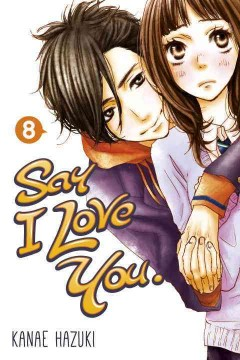 Say I love you. 8 cover image