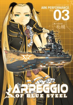 Arpeggio of Blue Steel. 3 cover image