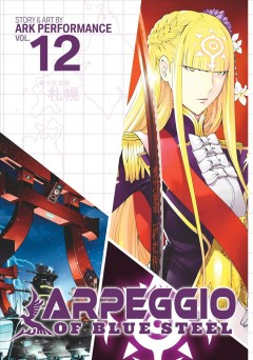 Arpeggio of Blue Steel. 12 cover image