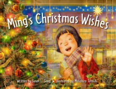 Ming's Christmas wishes cover image