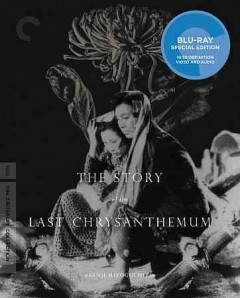 The story of the last chrysanthemum cover image