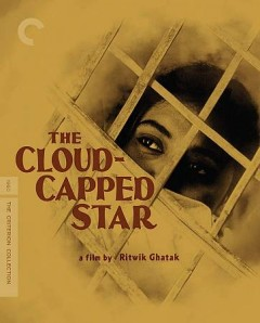 The cloud-capped star cover image