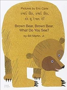 Katthaī rīncha, Katthaī rīncha, tenu śuṃ dekhāye che? = Brown bear, brown bear, what do you see? cover image