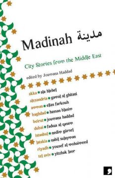 Madinah : city stories from the Middle East cover image