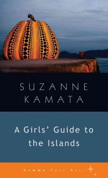A girls' guide to the islands cover image