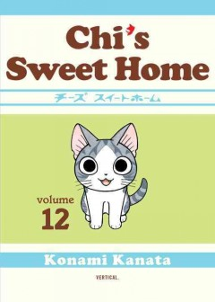 Chi's sweet home. 12 cover image