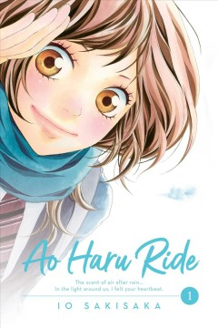 Ao haru ride. 1 cover image