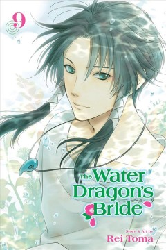 The water dragon's bride. 9 cover image