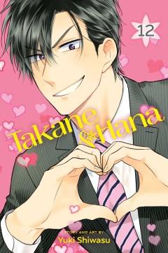 Takane & Hana. 12 cover image
