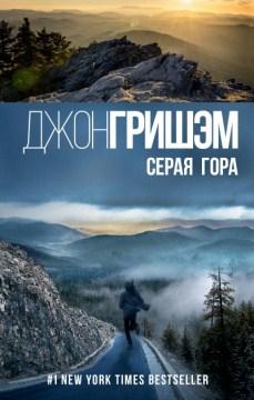 Serai︠a︡ gora cover image
