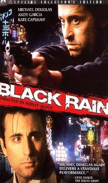 Black rain cover image