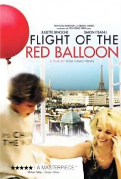 Flight of the red balloon Voyage du ballon rouge cover image