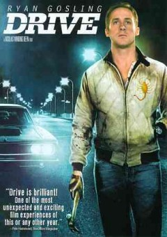 Drive cover image