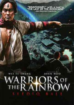 Warriors of the rainbow Seediq Bale cover image