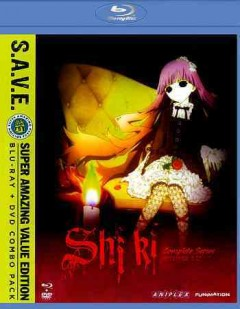 Shiki. Complete series, episodes 1-22 [Blu-ray + DVD combo] cover image