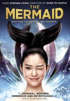 Mermaid Mei ren yu cover image